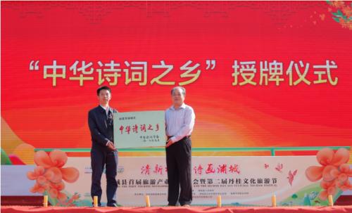 浦城旅游产业发展大会盛大开幕,绽放全域旅游新活力