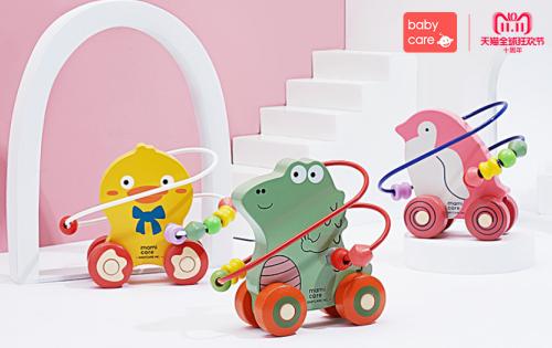 天猫双11,babycare新品玩具来袭!越玩越聪明,超酷可爱萌动无敌