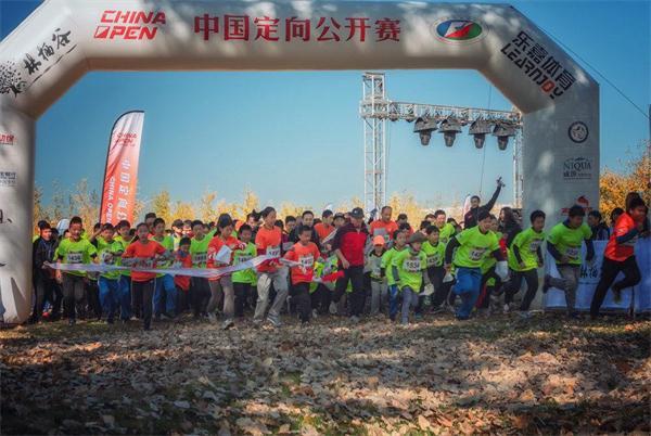 全民智跑,2018中国定向公开赛廊坊林栖谷站圆满举办