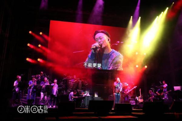 咪咕音乐直播陈奕迅慈善音乐会 首度演绎《L.O.V.E.》未曝光曲目