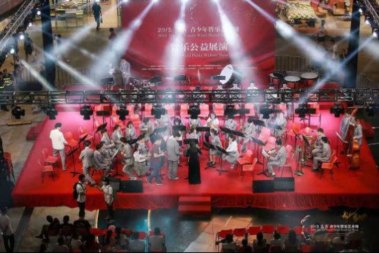 """亚博体育娱乐-""""聂耳音乐、中国文化、世界表达"""" 2018聂耳青少年管乐艺术周美满闭幕无产阶级是什么意思"""