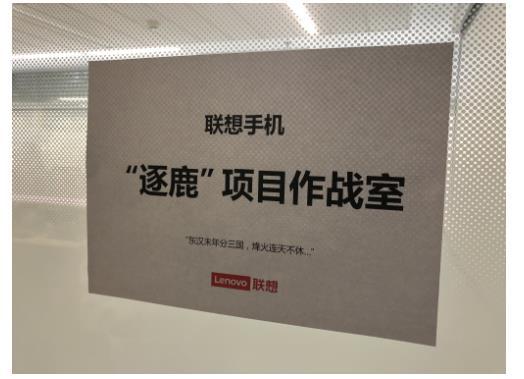 联想Z5 Pro发布会定档11月1日 划时代旗舰来了!