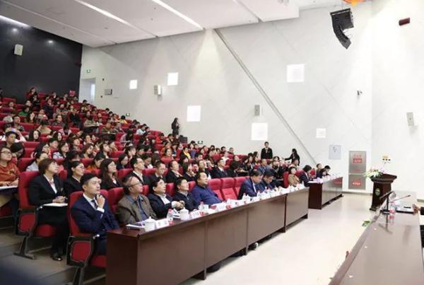 """智慧教育引领教育信息化创新发展 ——""""2018信息化教学研讨会暨智慧教育课题结题会""""在天津召开"""