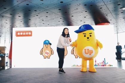 打造国际赛事 引领垂直运动风潮 2018上海中心国际垂直马拉松赛盛大启动