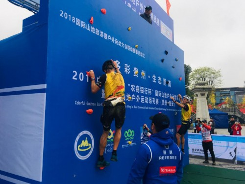 2018中国·瓮安国际山地户外运动挑战赛暨中国山地户外运动系列赛举办