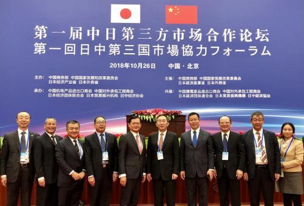 中国电建与东芝加强水电、地热发电、火电等领域的战略合作