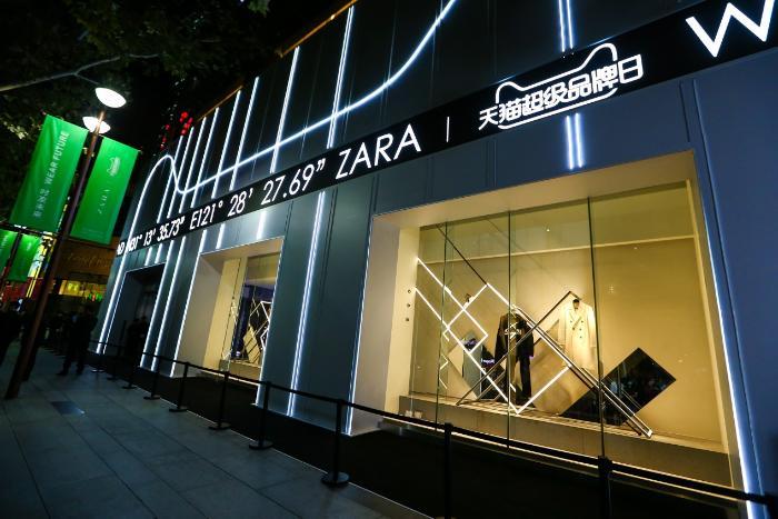 ZARA天猫超级品牌日 探索未来时尚