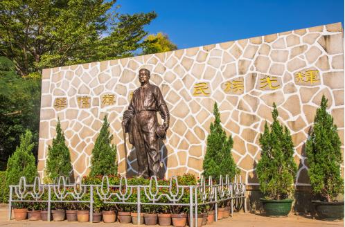 中国文化软实力研究高层论坛暨嘉庚论坛 21日厦门集美开幕