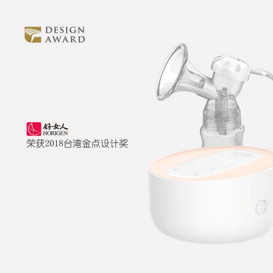 广东好女人吸奶器荣获2018年台湾金点设计奖