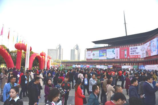 第七届李曼养猪大会暨2018世界猪业博览会郑州盛大开幕