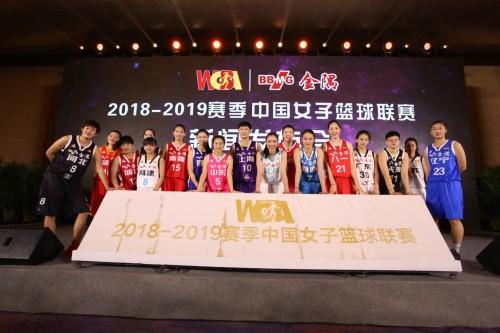 姚明出席WCBA新赛季发布会匹克专业比赛服亮相获好评