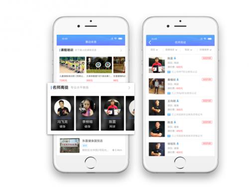 新兴体育互联网服务平台:惠动体育如何突破线上线下服务的传统模式