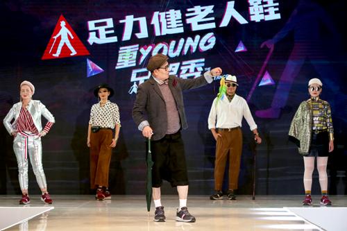 """谁说""""时尚""""只是年轻人的专利?这场跨界老年时尚走秀颠覆你的认知!"""