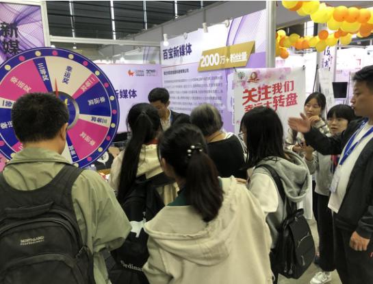 2018玩博会上海站圆满结束,百宝新媒体大咖直播体验精彩不断