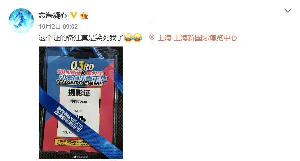汪东城cos钢铁侠现身酷狗蘑菇上海站,装甲特效简直帅爆!
