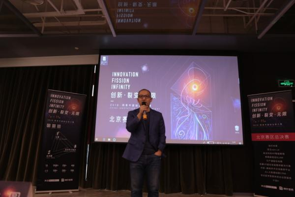 中国创业家大赛北京决赛收官 纳什空间为创业者提供鼎力支持