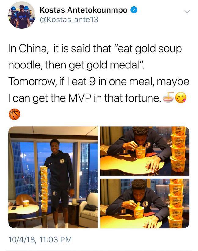 NBA泡面军团又增一员大将,9碗金汤肥牛拿MVP?