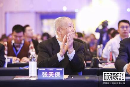 第九届校长邦2018TOWER教育创新大会在沪圆满闭幕