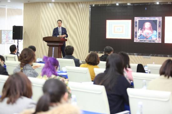 中国文化产品国际营销年会盛大开幕 ——2018艺术品贸易国际论坛 隆重举办
