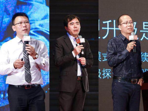第四届中国物业管理创新发展论坛千丁分论坛在深圳成功举行