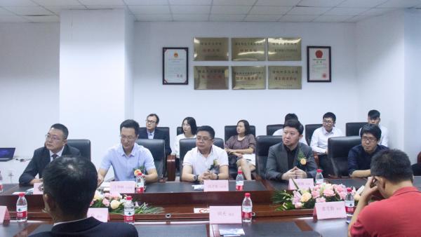 上海宏卓生物科技有限公司-蚕丝生物工程协同创新中心落户苏州大学