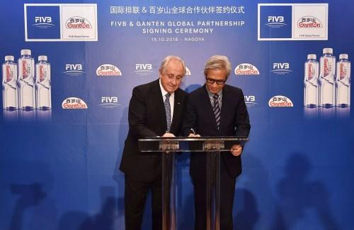 FIVB迎来中国水企,百岁山成国际排联全球合作伙伴