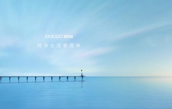 第六届北京空净新风展即将开幕,云归谷与您相约