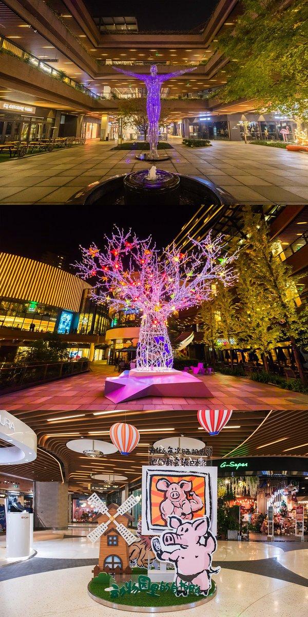 """""""光影上海""""2018灯光艺术节闪耀瑞虹 动物园奇妙夜璀璨"""