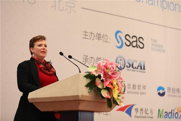 助力产教融合: 浦发信用卡杯2018年SAS中国高校数据分析大赛颁奖典礼圆满举办