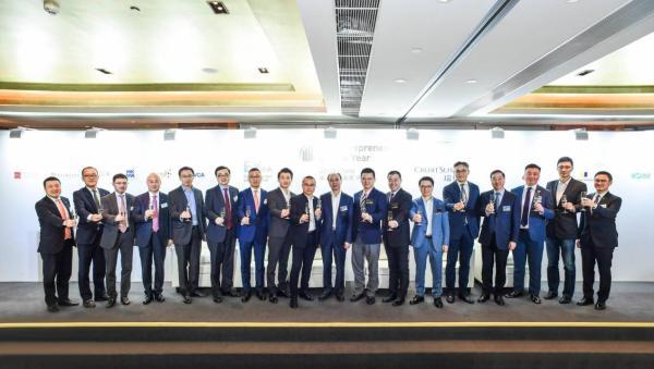 禧云国际董事长刘延云获2018安永企业家奖