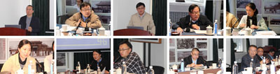 中国传统文化与数字化科技融合创新研讨会在京召开