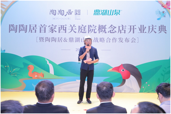陶陶居与鼎湖山泉达成战略合作,开启卓越品质体验