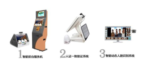 """创新共筑 """"智""""变未来 仟信德精彩亮相第二十届高交会"""