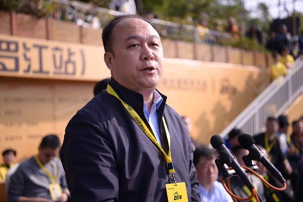 2018中国全地形车锦标赛(罗江站) 圆满结束