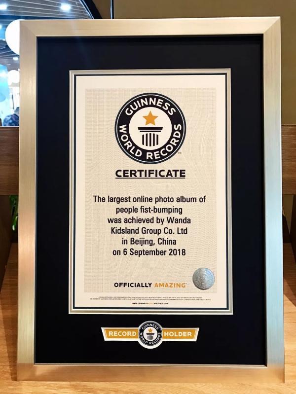 超11万张照片上传!万达宝贝王创全新吉尼斯世界纪录