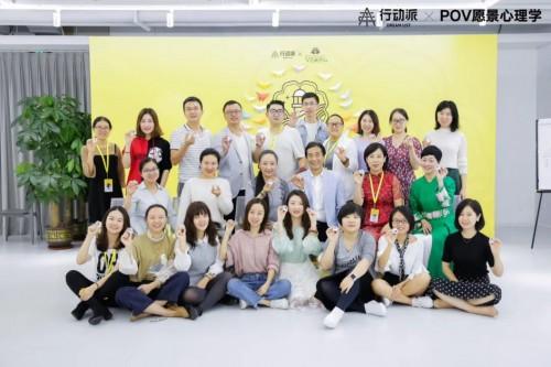 中国首场PoV钻石班在深圆满结束