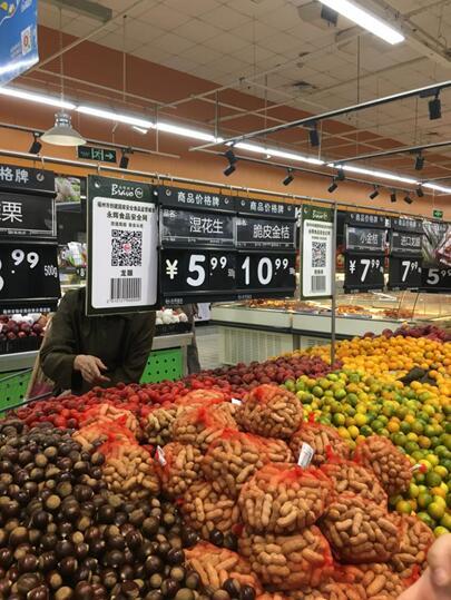 永辉出席中国食品安全年会 分享食品安全之道