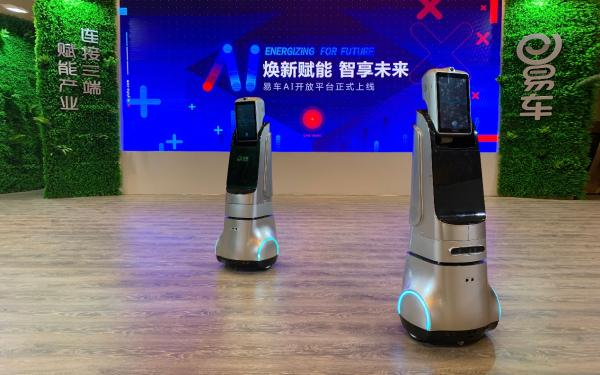 易车AI开放平台正式上线,黑科技高效赋能汽车智慧营销