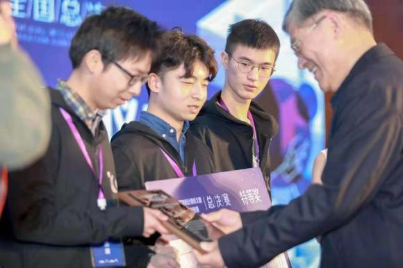 浙大-机蜜智能风控联合实验室成员首次参与中国高校计算机大赛喜获特等奖