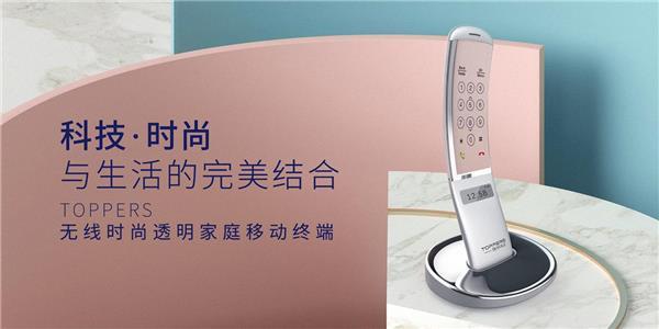 博信股份与柔宇科技签署战略合作协议,致力共赢发展