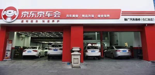 京东辛利军:打通线上线下场景 京东打开零售业未来之门