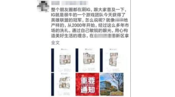 网吧少年问鼎世界之巅 电竞捷报带来行业利好