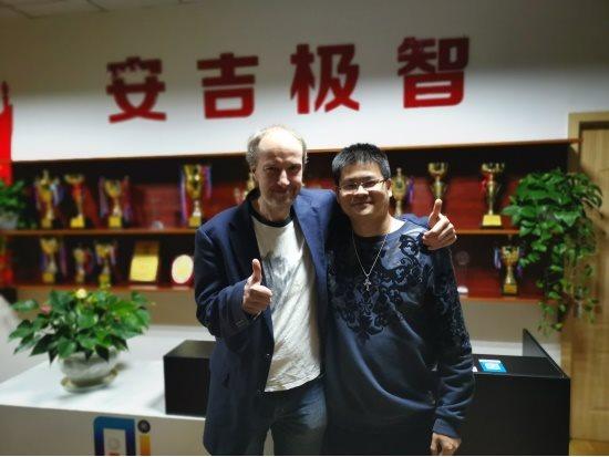 """第一届""""SOPAI杯""""世界五子棋公开赛在湖州安吉圆满落幕"""