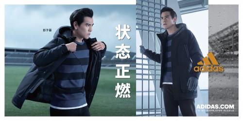 adidas Winter Jacket羽绒茄克系列全新上市