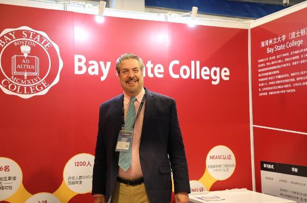 海湾州立大学亮相中国国际教育展 携手高校共绘国际教育蓝图