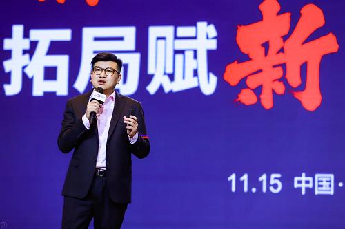 2018中国汽车经销商高峰论坛盛大召开,易车全面焕新赋能行业