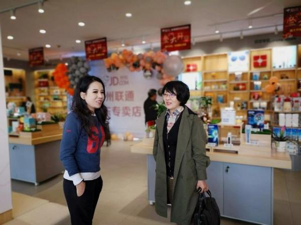 无界智慧生活,徐州联通携手京东打造江苏联通最大线下体验店