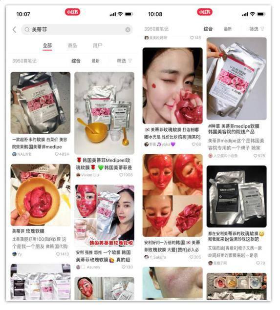 小红书爆款-玫瑰凝胶软膜,人气秘诀是什么?