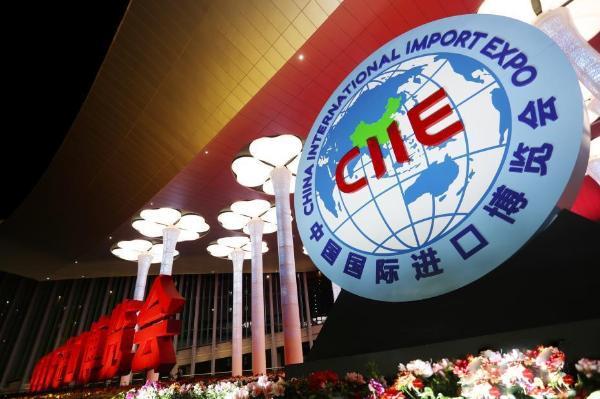 易宝支付参加2018年首届中国国际进口博览会