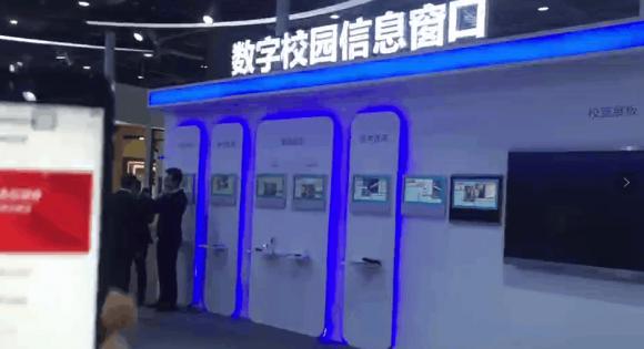 希沃携三大新品重磅亮相第75届中国教装展